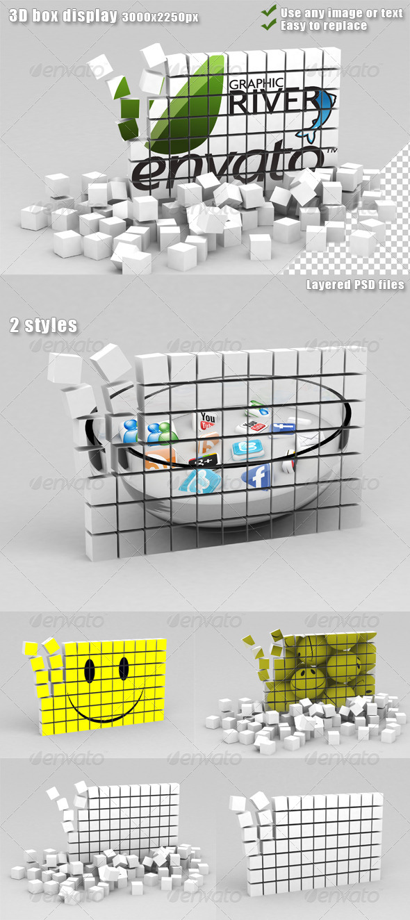 Create 3D box wall display with photoshop