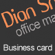 silk business card - GraphicRiver Item for Sale