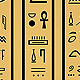 Hieroglyphic Language / Ancient Egypt Civilization - GraphicRiver Item for Sale
