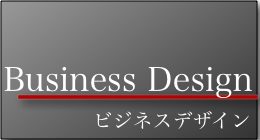 Business Design