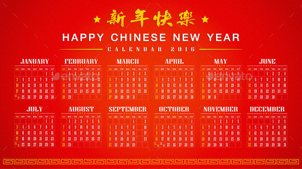 the chinese new year festivities take place on february 8 2016 0s3envatocom - Chinese New Year In 2016