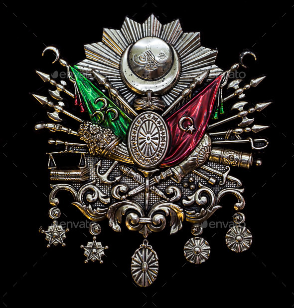 Ottoman Symbol Stock Photo By Esindeniz Photodune