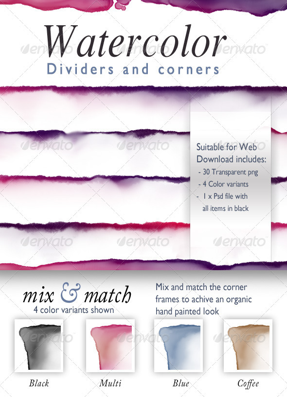 Watercolor Dividers - Miscellaneous Web Elements