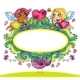 Valentine&amp;#x27;s day decorative frame - GraphicRiver Item for Sale