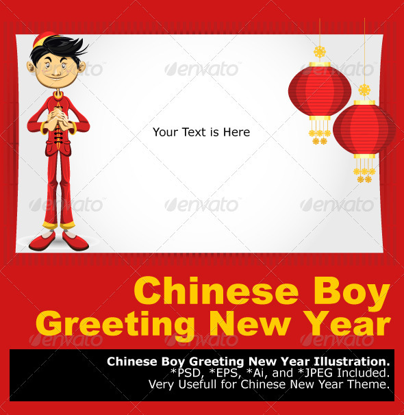 Chinese Boy New Year Greeting Card - New Year Seasons/Holidays