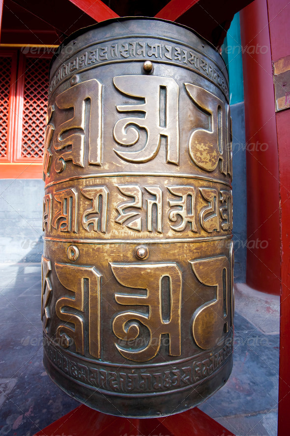 Big buddhist prayer wheel  - Stock Photo - Images