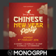 Chinese New Year Flyer-Graphicriver中文最全的素材分享平台