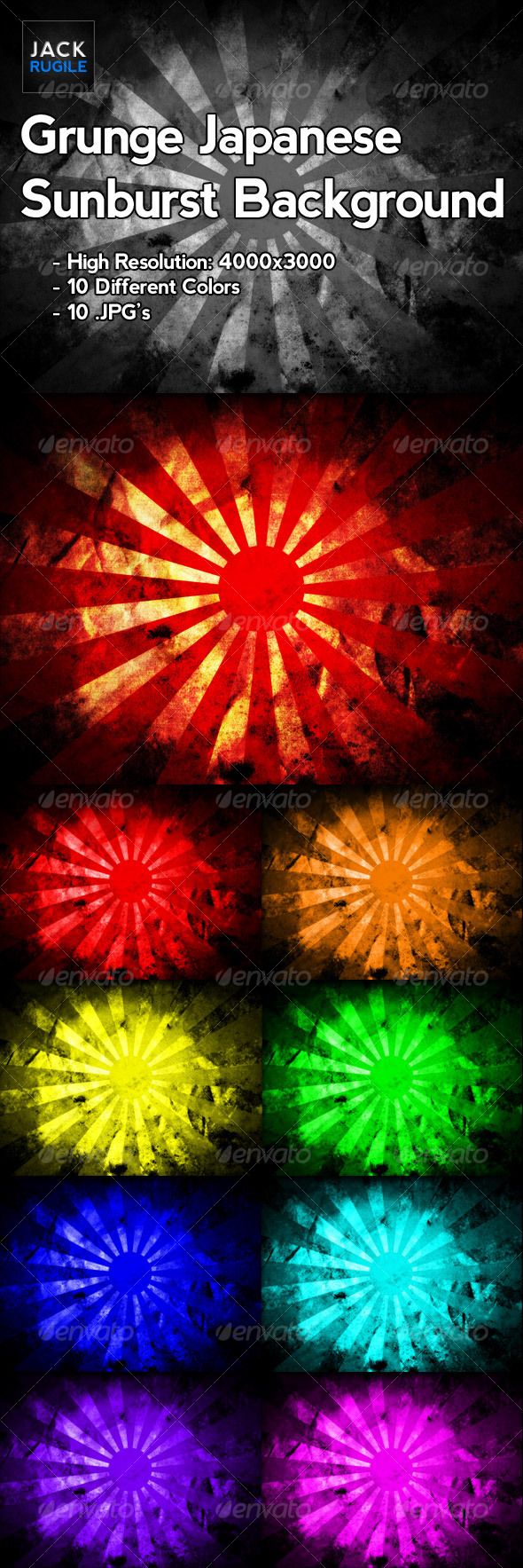 GraphicRiver Grunge Japanese Sunburst Background 62796