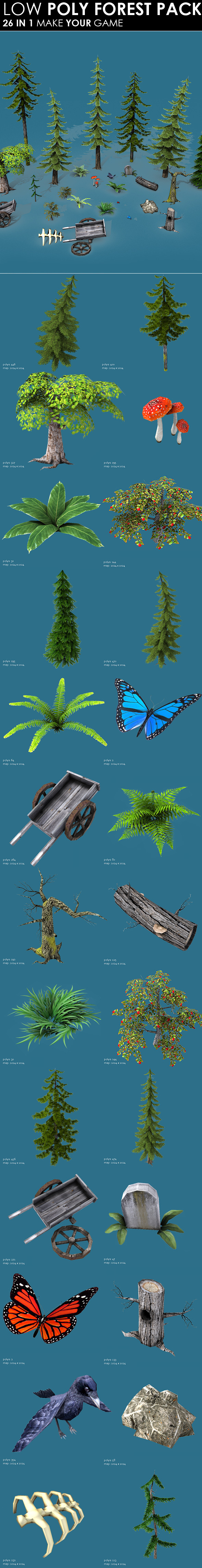 Low Poly Forest Pack (26 models) - 3DOcean Item for Sale