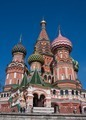 St. Basil's Cathedral. Moscow - PhotoDune Item for Sale