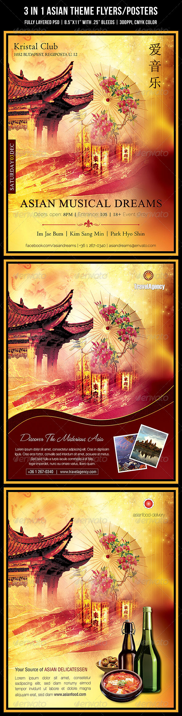 3 in 1 Asian Theme Poster/Flyer - Clubs & Parties Events