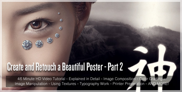 TutsPlus Create and Retouch a Beautiful Poster Part 2 2295747