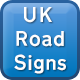 Retina UK Road Signs - Order Pack - GraphicRiver Item for Sale