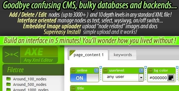 CodeCanyon AXE Any Xml Editor 2563631