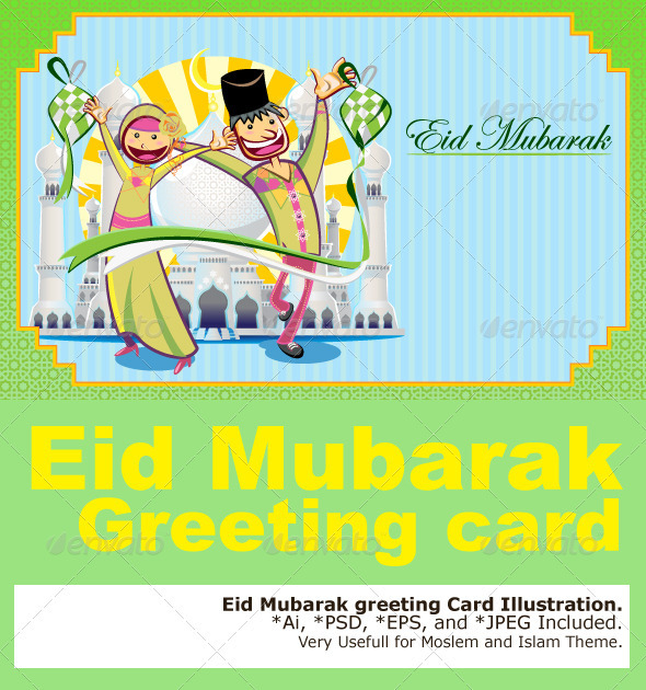 GraphicRiver Eid Mubarak Greeting Card 2793189
