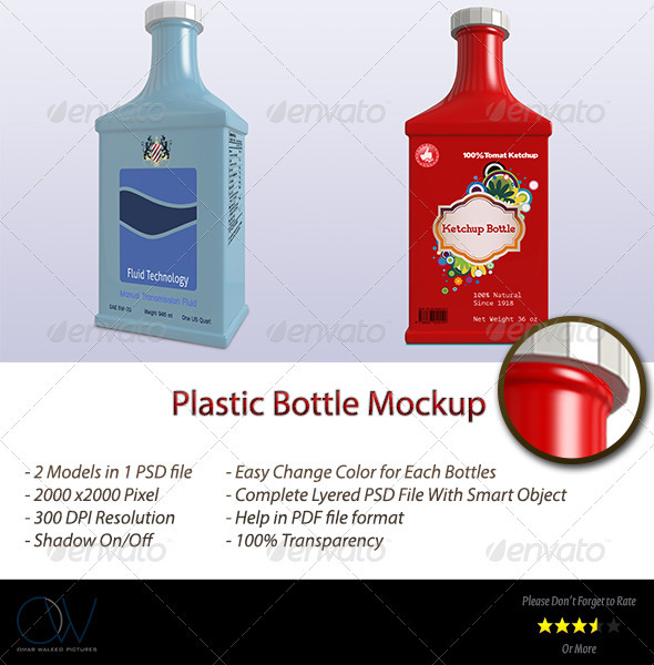 Plastic Bottle Mockup - Miscellaneous Packaging