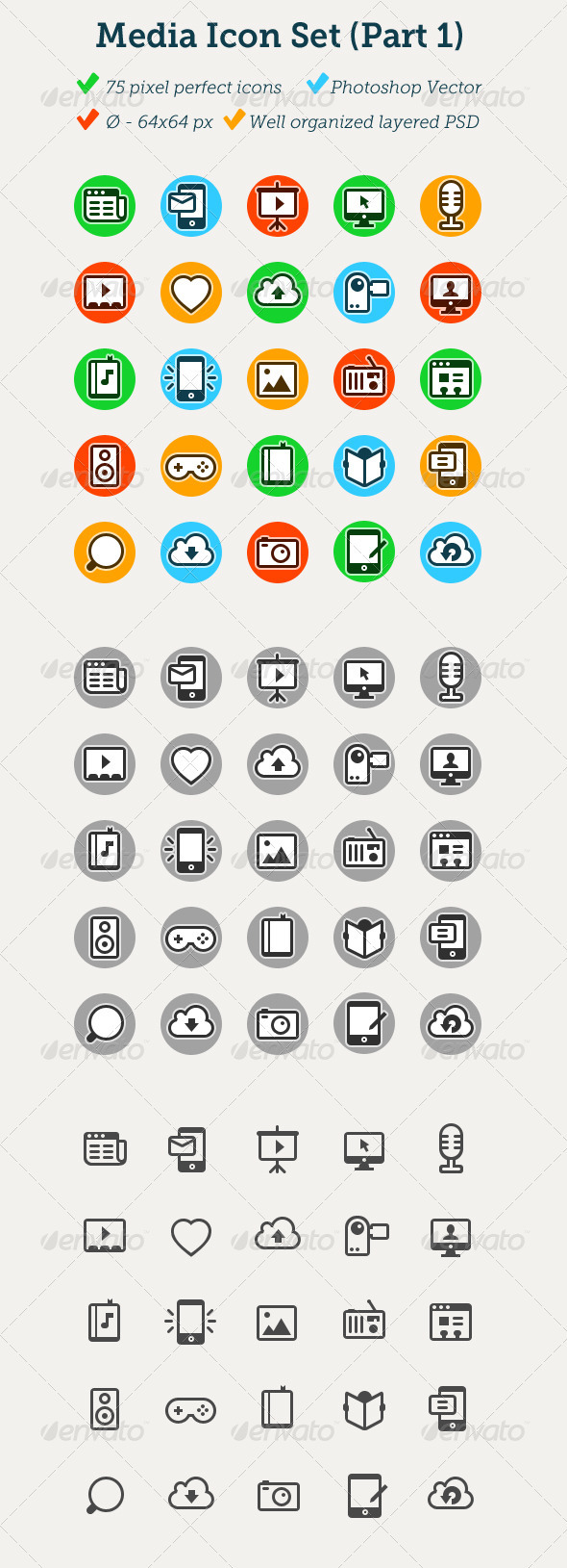 75 Media Icons - Media Icons