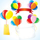 Celebration Balloons - GraphicRiver Item for Sale