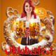 Oktoberfest Flyer Template Vol. 4 - GraphicRiver Item for Sale