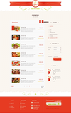 02_inner-our-menu.__thumbnail