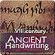 Ancient Celtic Handwrite Texture - GraphicRiver Item for Sale