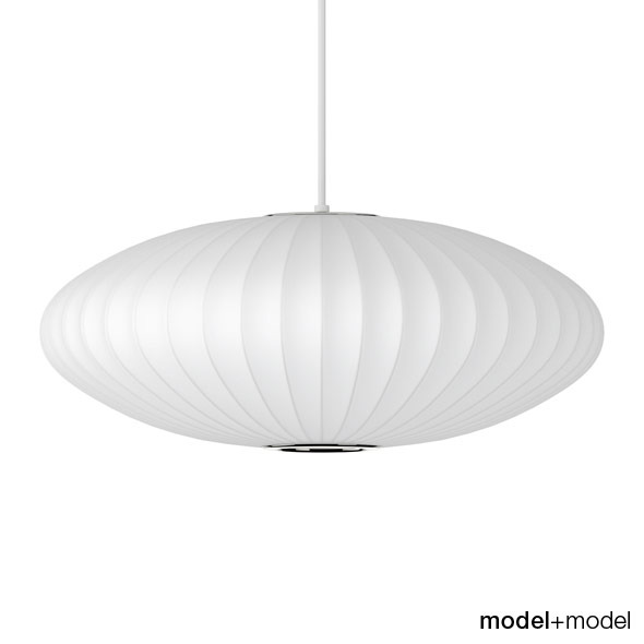 3DOcean George Nelson Saucer suspension lamp 309645