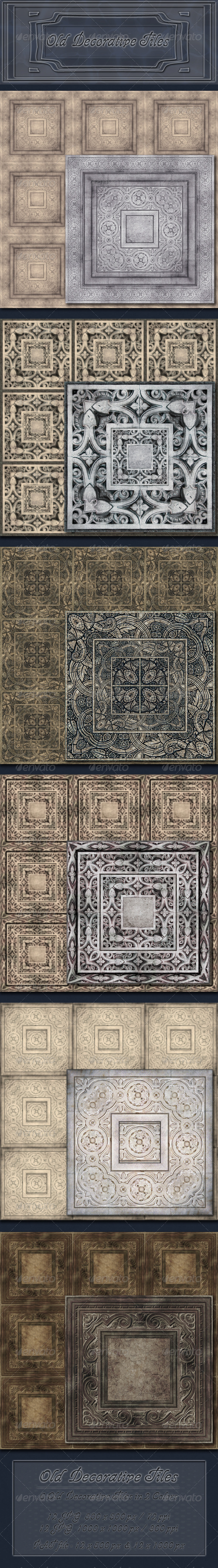 Old Decorative Tiles - Miscellaneous Textures / Fills / Patterns