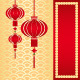 Red Chinese Lantern - GraphicRiver Item for Sale