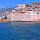 Medieval Spinalonga Castle From Boat, Crete - VideoHive Item for Sale