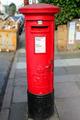 British Post Box - PhotoDune Item for Sale