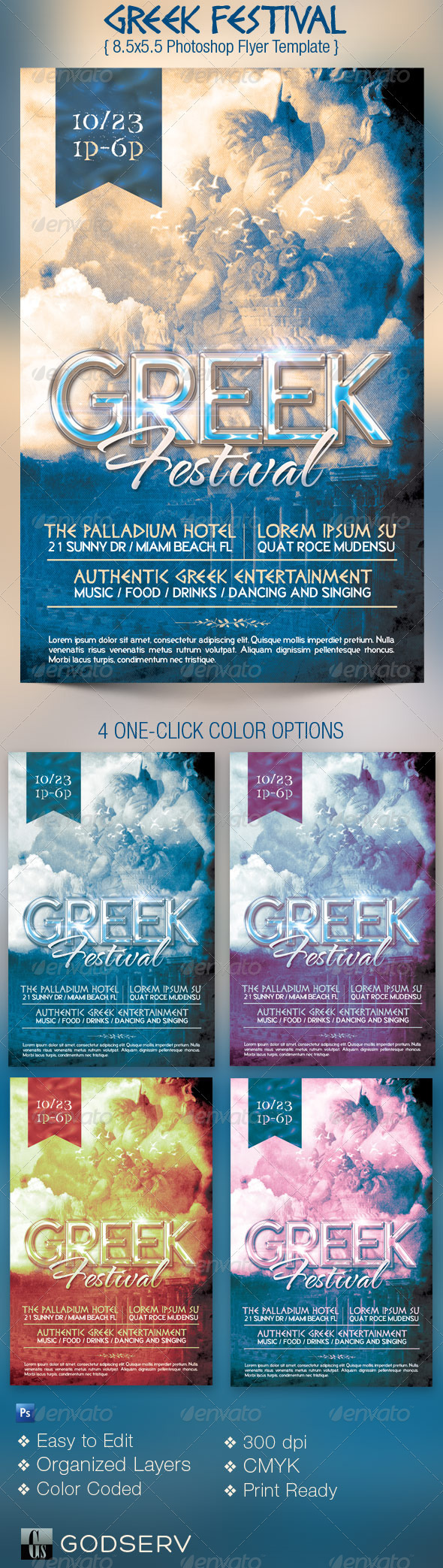 Greek Festival Flyer Template - Events Flyers