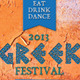 Greek Festival Flyer Template - GraphicRiver Item for Sale