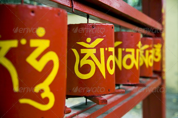 buddhist prayer wheels - Stock Photo - Images