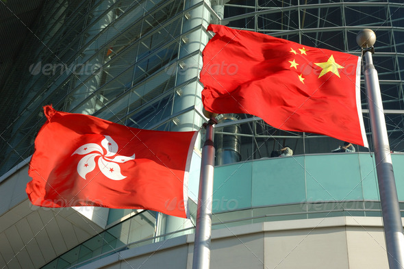 China and Hong Kong flags - Stock Photo - Images
