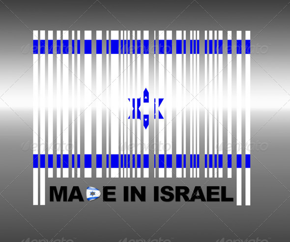 Made in Israel. - Stock Photo - Images