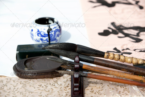 Four Treasures of the Study in China - Stock Photo - Images