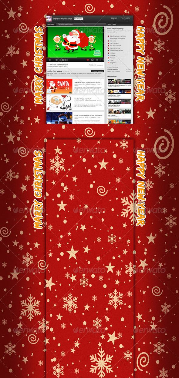 GraphicRiver Youtube Christmas And New Year Background 3346624