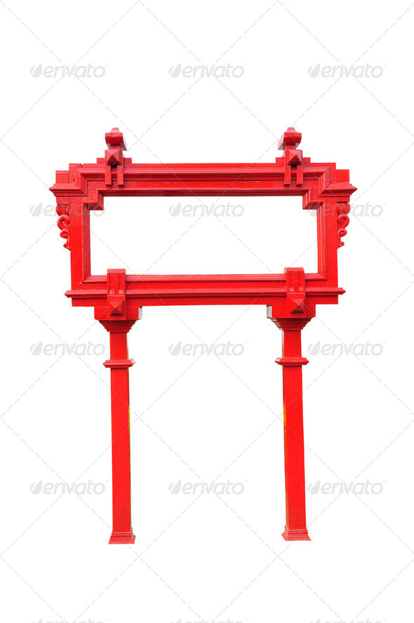 Red pole with space isolated - Stock Photo - Images