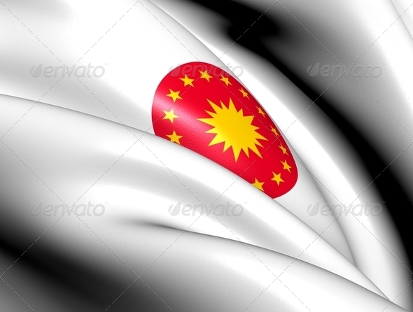 President of Turkey Emblem - Stock Photo - Images
