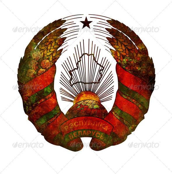 national emblem of belarus - Stock Photo - Images