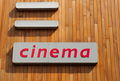 Cinema sign - PhotoDune Item for Sale