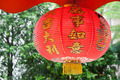 Chinese lantern - PhotoDune Item for Sale