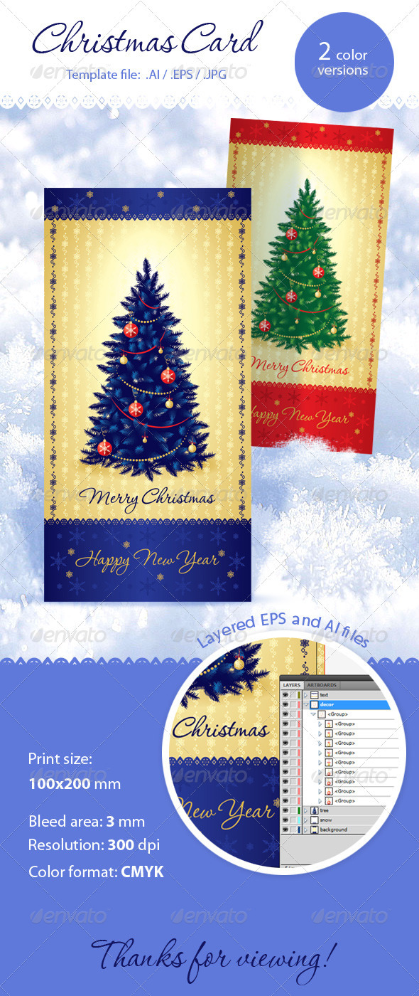GraphicRiver Christmas Card 3395151