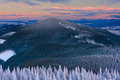 Sundes in a Winter Mountains - PhotoDune Item for Sale