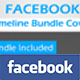 FB Timeline Cover Bundle 2 - GraphicRiver Item for Sale