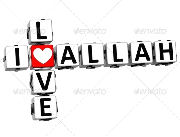 Stock Photography - 3D I Love Allah Crossword Photodune 3426355