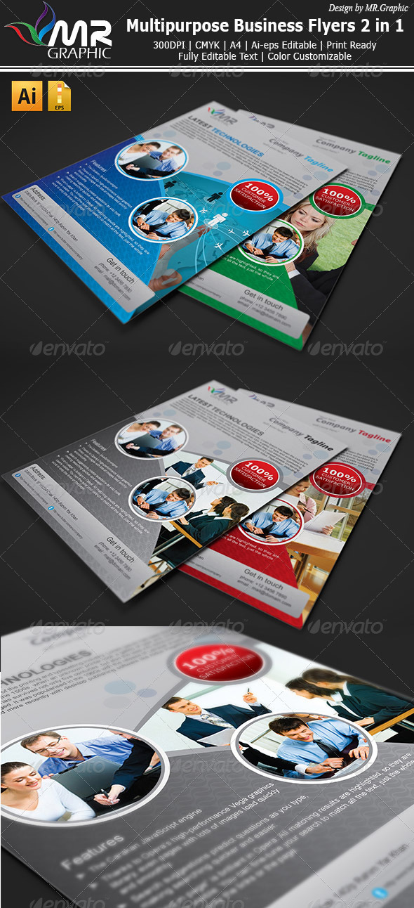 GraphicRiver MultiPurpose Business Flyers Ads 3274145