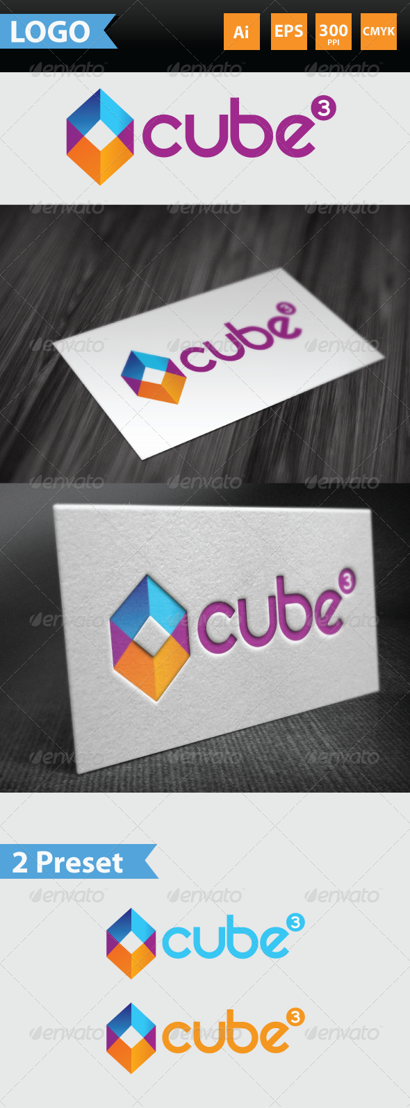 Cube Logo - Vector Abstract