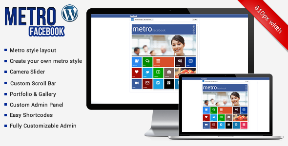 Metro Facebook Timeline Wordpress Template - Business Corporate