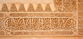 Wall Carvings in the Alhambra of Granada, Spain - PhotoDune Item for Sale